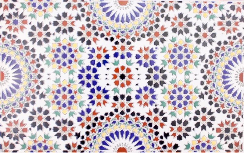 Neue galerie marokkanische fliesen - Marokkanische bodenfliesen ...
